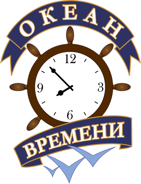 "Магазин ""Океан Времени"""
